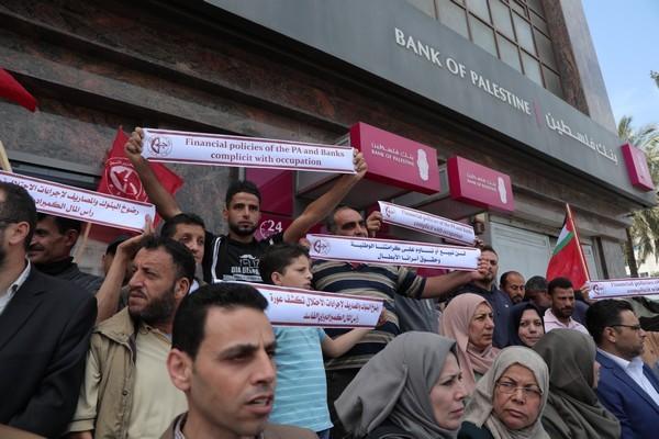 احتجاج امام البنوك_24.JPG