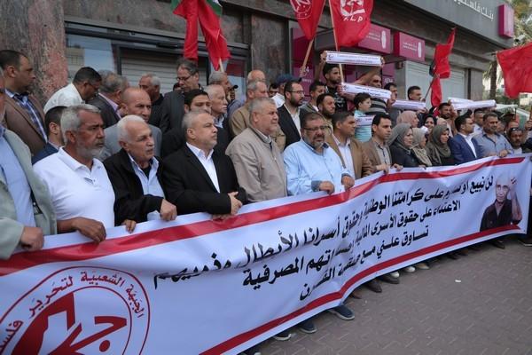 احتجاج امام البنوك_28.JPG