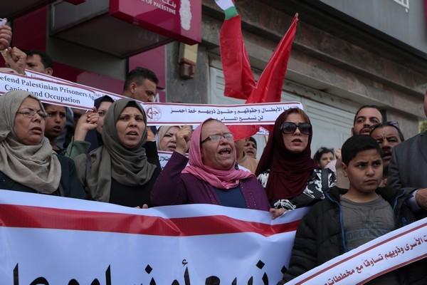 احتجاج امام البنوك_11.JPG