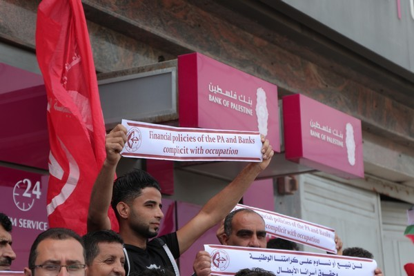 احتجاج امام البنوك_21.JPG