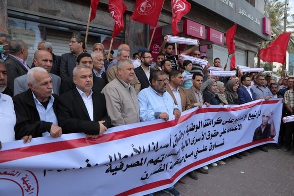 احتجاج امام البنوك_27.JPG