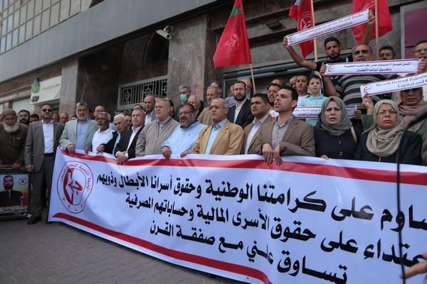 احتجاج امام البنوك_7.JPG