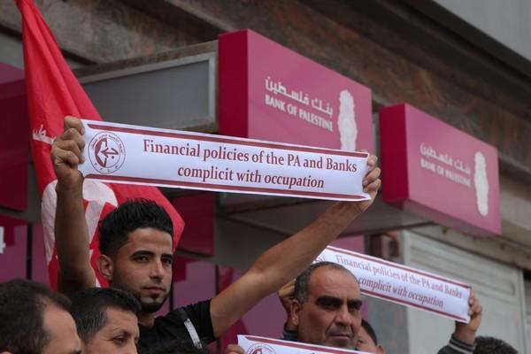 احتجاج امام البنوك_23.JPG