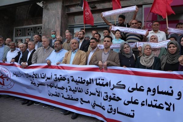 احتجاج امام البنوك_9.JPG