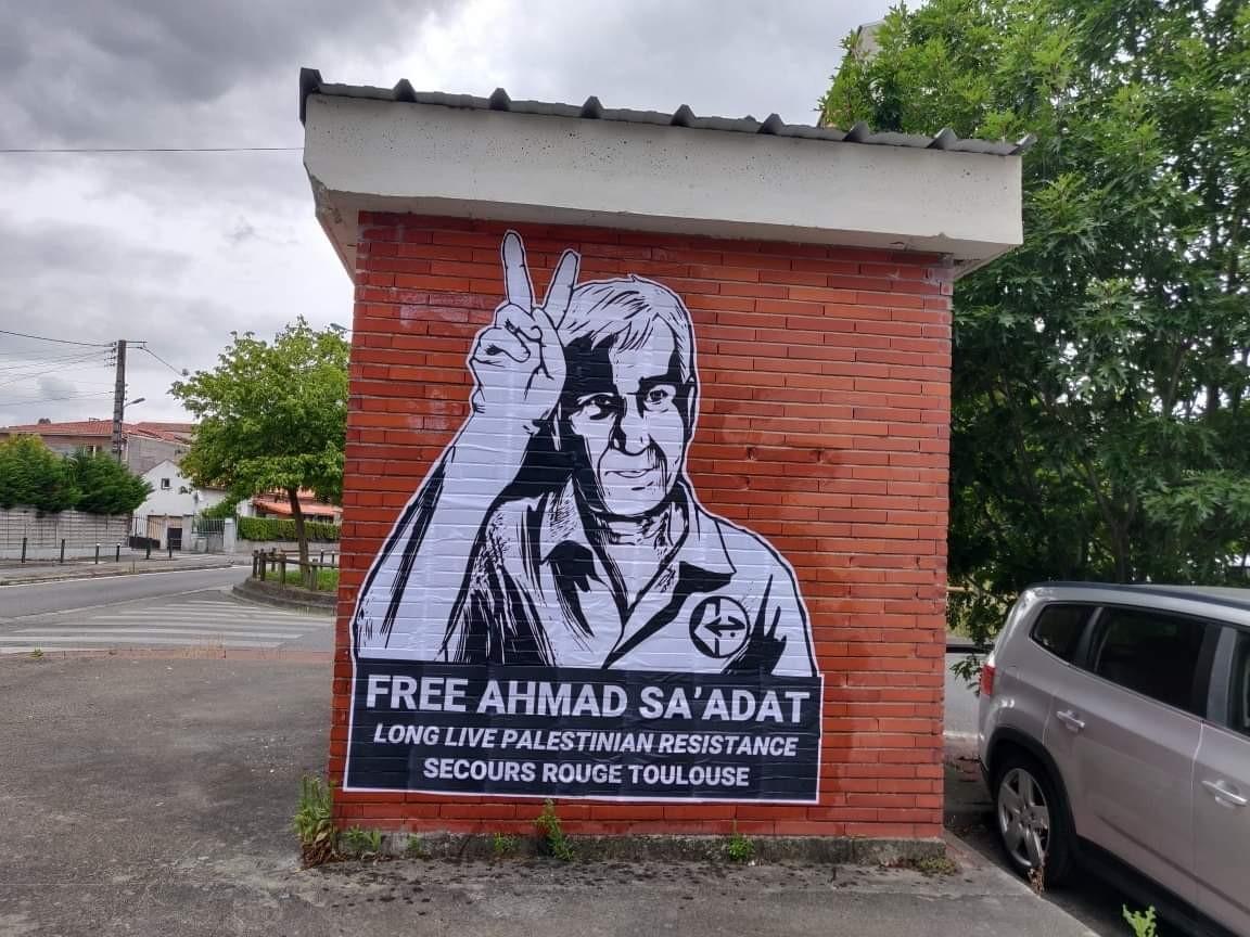 جدارية أحمد سعدات.jpg
