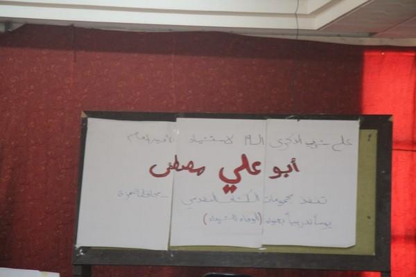 kasaf-taqdomy_16.jpg