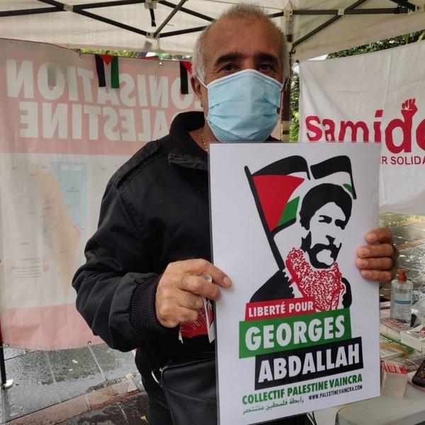 goreges abdallah_3.jpg
