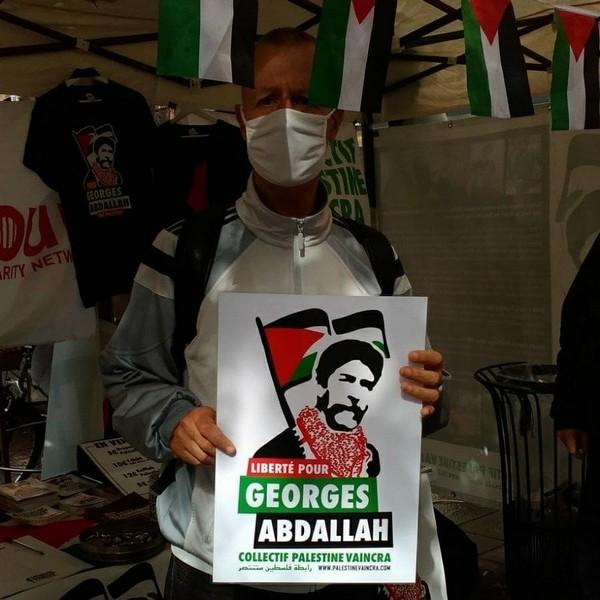 goreges abdallah_19.jpg