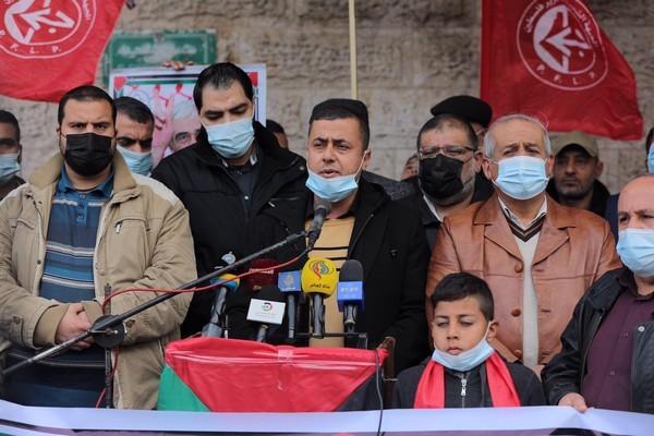 وقفة اسنادية مع سعدات غزة _8.JPG