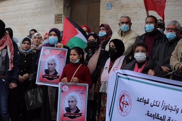 وقفة اسنادية مع سعدات غزة _9.JPG
