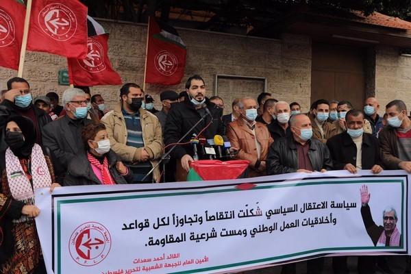وقفة اسنادية مع سعدات غزة _4.JPG