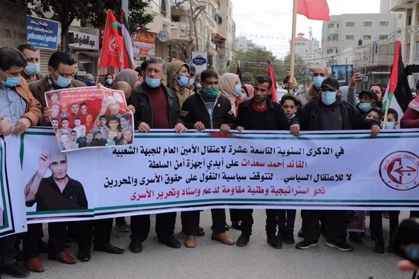 وقفة اسنادية مع سعدات غزة _3.JPG