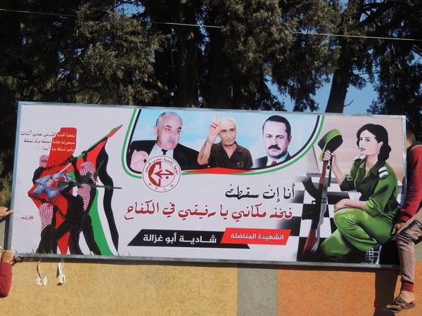 SHADIA-PFLP05