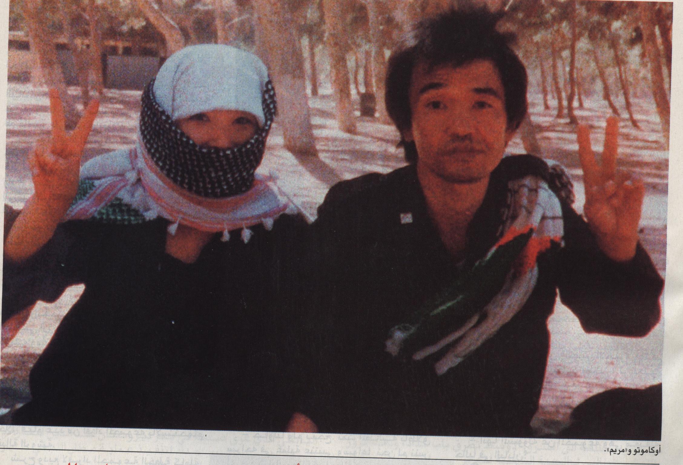 نتيجة بحث الصور عن تاكاو هيموري