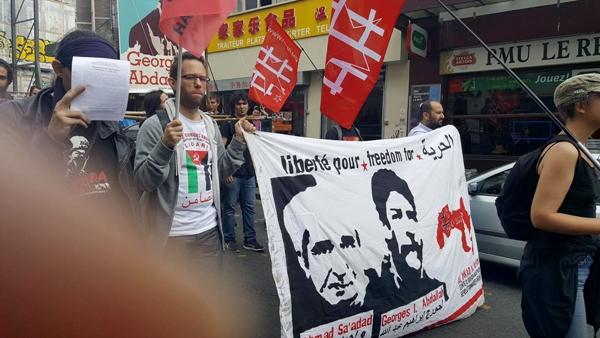 مسيرة في باريس تأييد للرفيق بلال كايد04