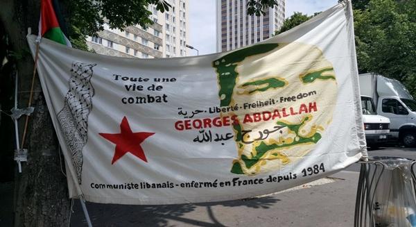 مسيرة في باريس تأييد للرفيق بلال كايد05
