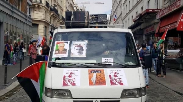 مسيرة في باريس تأييد للرفيق بلال كايد03