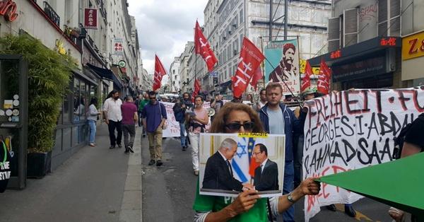 مسيرة في باريس تأييد للرفيق بلال كايد10