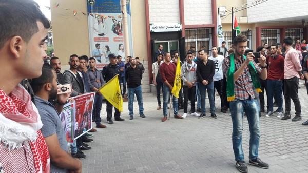 gaza-student4