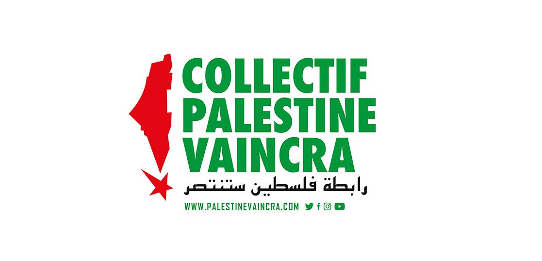 رابطة فلسطين ستنتصر