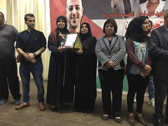 احياء ذكرى معتز زواهرة 4