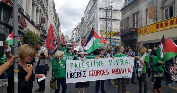 مسيرة في باريس تأييد للرفيق بلال كايد08